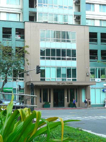 Asia Tower condominium